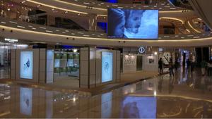 BOUCHERON-IAPM-上海