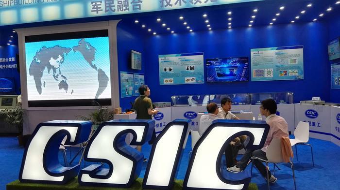 中船重工-南京展台搭建-南京军民两用电子展