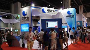 网易七鱼-上海展台服务-2016上海全智展
