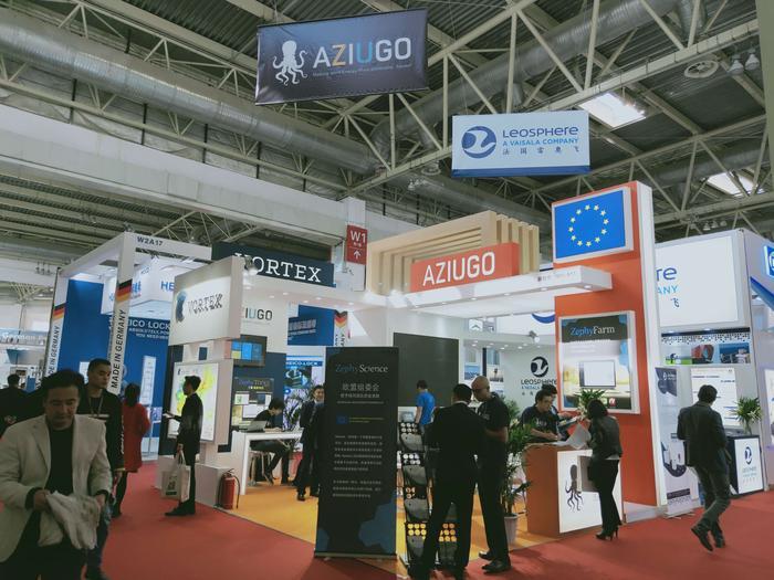 AZIUGO&LEOSPHERE展台搭建-2018北京风能展