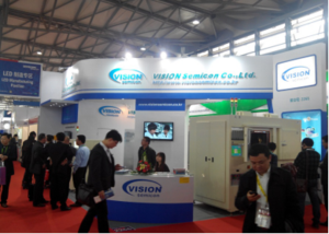 VISION- SEMICON CHINA